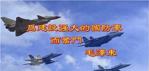 军歌嘹亮庆祝八一建军节 - 春季晚霞 - 春季晚霞的博客向博友学习!