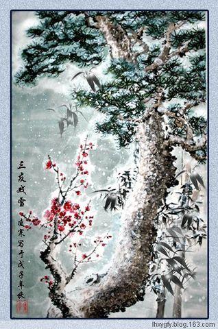 (诗画原创)七律 自图三友戏雪 图 - 凌寒 - 梅影清溪