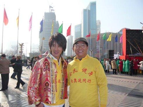 "2008O北京奥运""One World One dream""!!! - 蒲巴甲 - 蒲巴甲的博客"