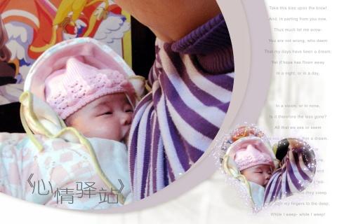 我家有女儿初长成(图) - 童一 -  童一的世界 童一的梦想