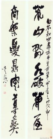 吴昌硕书法艺术 - 髯书之歌 - 髯書之歌 de 書畫沙龍