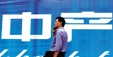 米尔顿·科特勒:中产阶层将成为中国消费主流 - 科特勒咨询集团 - 科特勒网易官方博客