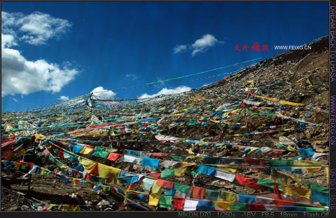 091001 梦回拉萨(3)南迦巴瓦峰 - 天外飞熊 - 天外飞熊