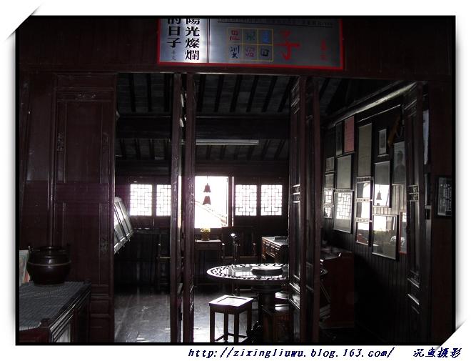 原摄苏州甪直—冯斌作文博物馆 - 沉鱼 - 沉鱼雅居