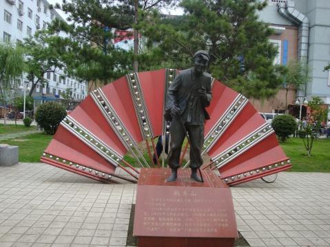 (原创)铁岭银州区的部分临街雕塑(图) - 铁岭老鱼 - 老鱼的温馨港湾