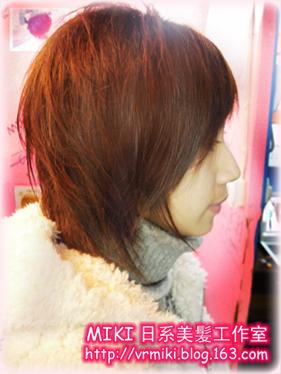 久等各位。。新作。。又是一款日系短发+主打色 - miki楚 - MIKI日系美髪工作室-专业日系发型
