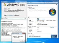 winxpwin7双系统安装说明 - liangxh2008 - liangxh2008的博客