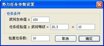 迅雷三国风云外挂程序 - 简单代码 - 简单代码