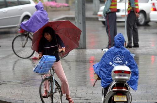 雨中行 - 客家人 - 客家人·逍遥影像