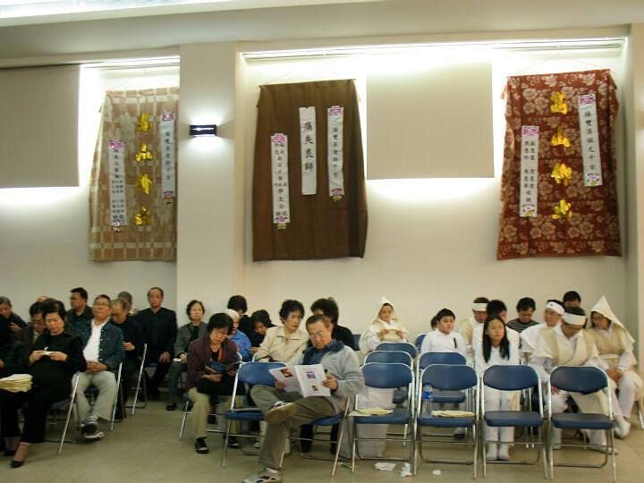 杨双溪老师治丧仪式照片 - 厦门缅甸归侨联谊会 - 缅华同侨之家