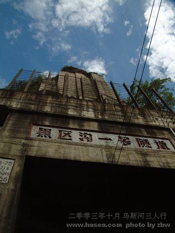 【纪念成昆铁路通车四十周年】 - 铁道兵kg7659 - 铁道兵kg7659