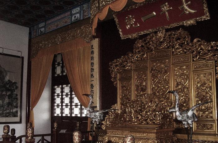 原创【南京总统府】 - 阿新 - 阿新原创摄影小屋