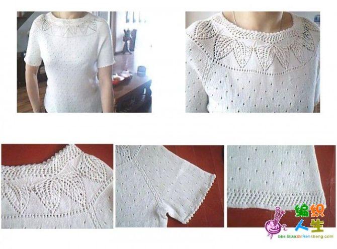 白色叶子短袖衫 有图解和织法(转载) - ls7196 - ls7196的博客