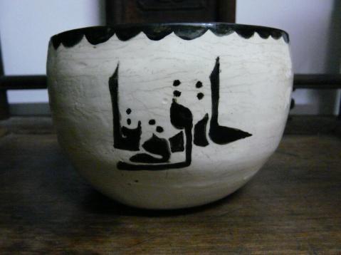 伊斯兰教在中国物化的具体体现-历代阿拉伯文陈设器皿 - 穆马 - 穆萨·文武的博客