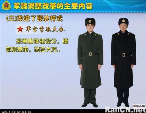 2007解放军新军服