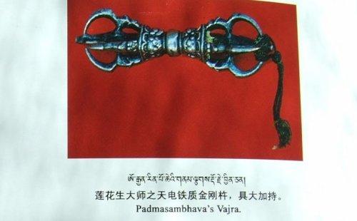 莲师法相的介绍及意义(图文) - 坚华嘉措 - 坚华嘉措