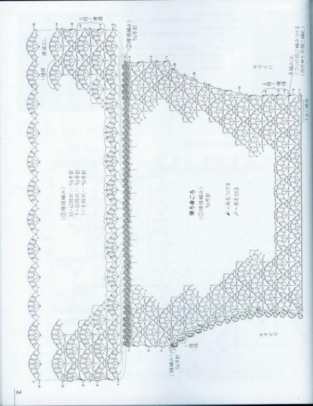 转: 钩衣 - 浮萍 - 浮萍的博客