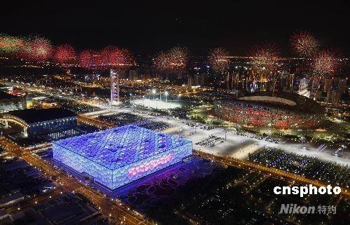 看奥运暂别股市(0808午评) - 张波 - 张波的博客