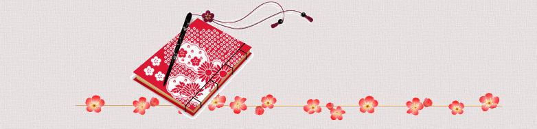 引用 梅花三弄 - 苔花朵朵开 - 苔花坊