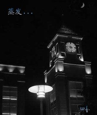 [晚风]蒸发 - 晚风 -