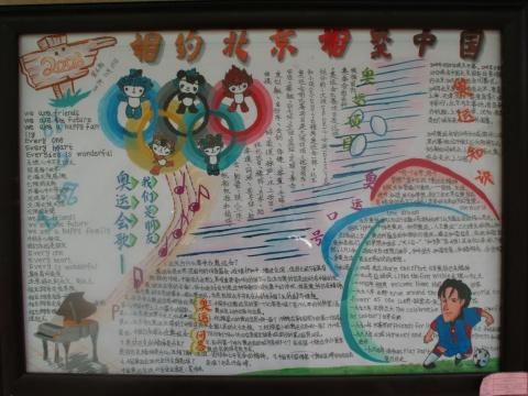 画《简单心情日记手绘图