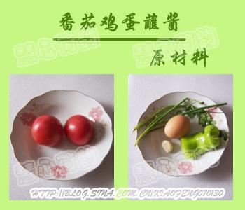 一滴醋提升番茄鸡蛋酱的口感鈥斺敺鸭Φ敖碫S油醋汁