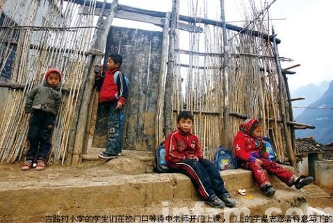 悬崖小学的幸福和烦恼 - 宇宙战士 - 飞刀的竹林