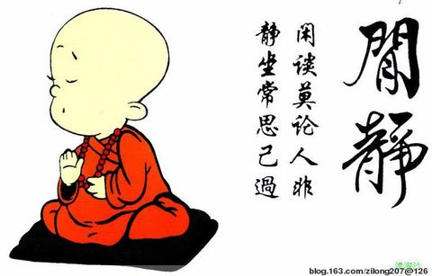 引用 九个笑话能告诉你九个人生的道理 - jiangyanfei66@126的日志 - 网易博客 - 云从龙 - 云従龙的博客