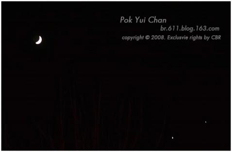 原来今晚也有双星伴月 - CBR - CBR s 6排11號