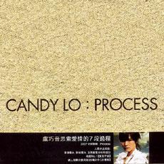 最近关注的几张中文大碟 - Noup.Cn - Noup!魂 的博客