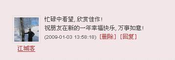 【新年絮语】【七绝】 牛年好运 - 雨忆兰萍 - 网易雨忆兰萍的博客