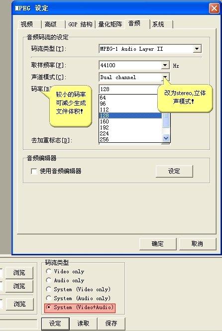超容量刻盘 - 琼龙 -           长寿奇石览