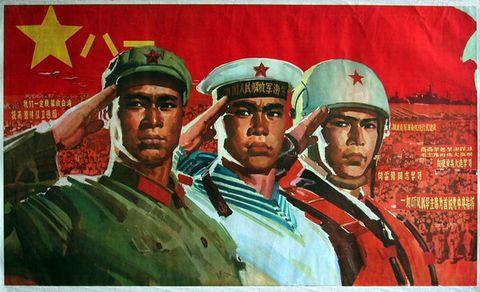 为了梦想(原创) - 三块红 - 三块红