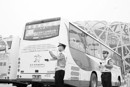 11万人民警察京城铸屏织网 践行平安奥运承诺 - 伟大的党 - 政治与法律科学