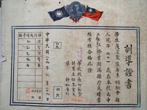 民国学者说外国人闲话 - 拾荒斋 - laixp19630419的博客