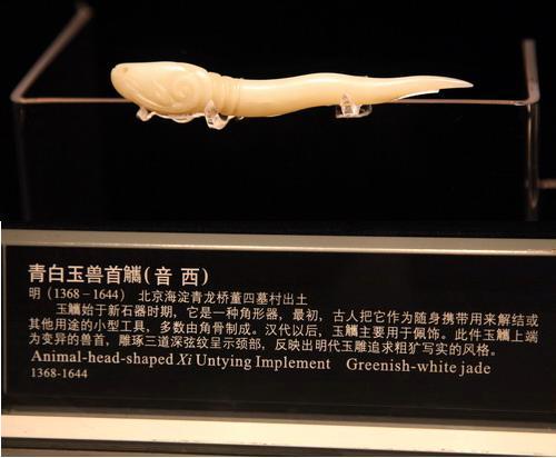 首都博物馆的小小讲解员活动很不错 - 懒蛇阿沙 - 懒蛇阿沙的博客