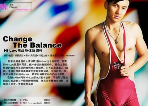 模特吴天超教你男生在家也可以做的健身操