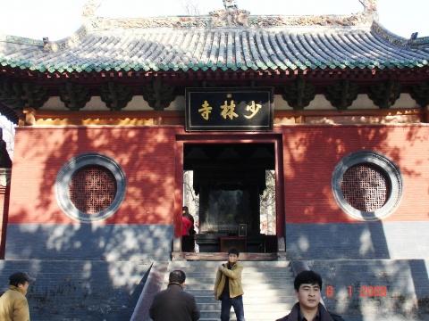 游天下第一名刹-少林寺 - 赵金虎的书画博客 - 平地草堂