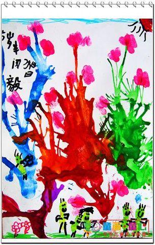 09春启蒙A(周五晚)美术活动1——吹出桃树躲迷藏 - 童画-童心儿童美术 - 童画-童心儿童美术