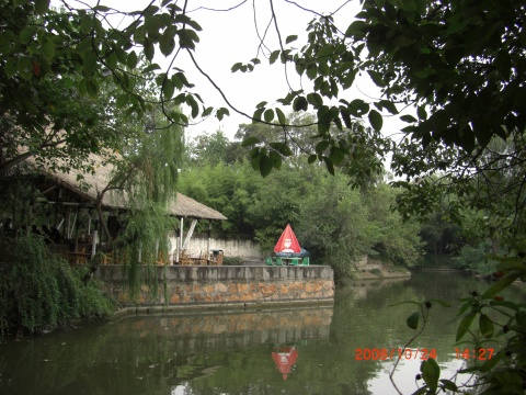 上海方塔园游影 - 梅梅2007 - 我的博客