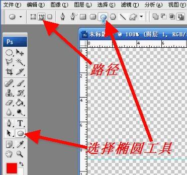用Photoshop制作印章教程 - ok - OK之家