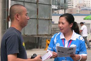 [随笔]予人玫瑰,手有余香 - 北京之家 - 北京红十字造干志愿者之家