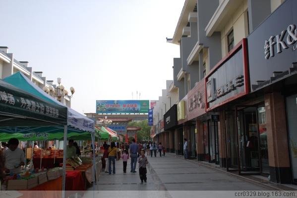 美丽酒泉之大明步行街 江南风 江南风的博客