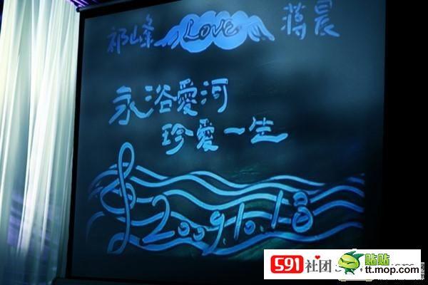 广州市番禺钟村大户人家婚礼,场面超级壮观!! - 最爱ティォソ - 爺丶萬亼寵愛′