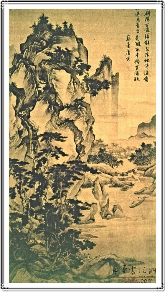 风流才子唐伯虎山水画作品选!【组图】 - 無為居士 - 無為齋