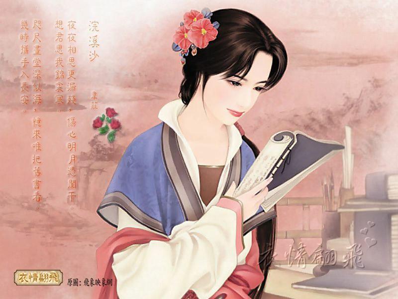 古装美女与诗词图 jyhh584520的日志图片