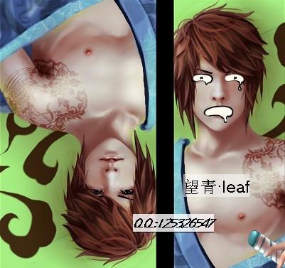 超Q的表情 真可爱 - 望青 leaf - 望青 leaf