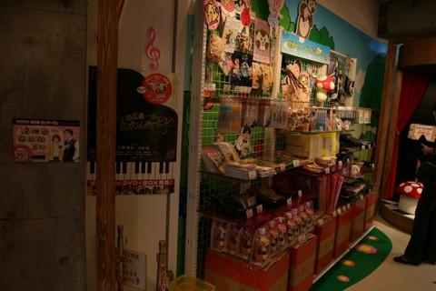 [超多图] 原宿 , nodame shop , 明治神宫, 涉谷 - dsch2 - dsch2s Snap  在苏州玩胶片