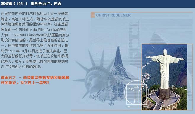 给中国所有网上朋友紧急重要通知! - 网络培训 - 初级网络知识学堂
