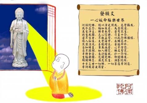 【转载】小和尚大智慧 - shanzhiying1960 - shanzhiying1960